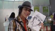 raco スタッフBlog-20091227141459.jpg