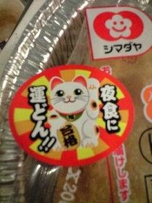 ずれずれブログ…湘南で猫と暮らせば…-091225_2042~0001.jpg