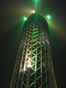 東京スカイツリーファンクラブブログ-センター