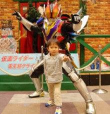 幸せな日々☆-200912133
