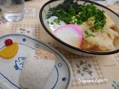 Nagano Life**-お昼のサービス