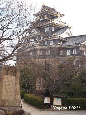 Nagano Life**-岡山城