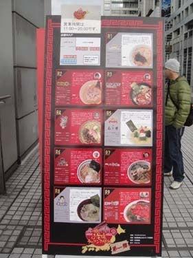 横浜発 驢馬人の美食な日々-Genei02