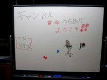 New 天の邪鬼日記-091227kanban.jpg