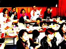 New 天の邪鬼日記-091227hakushu.jpg