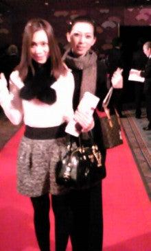 黒木姉妹オフィシャルブログ「九州女ですが‥何か?」Powered by Ameba-091228_1438~01.jpg