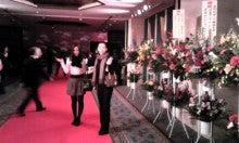 黒木姉妹オフィシャルブログ「九州女ですが‥何か?」Powered by Ameba-091228_1437~020001.jpg