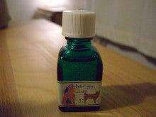 ゴエモンのブログ-肝臓に効くホメオパシー