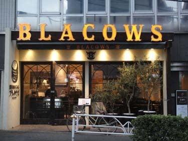 横浜発 驢馬人の美食な日々-BLACOWS