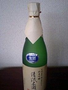 仙台市で旅館を2軒運営している支配人のブログ-091228_1153~0001.jpg