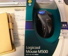 $ヒトリゴト-M500