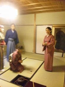 国際文化交流の活動報告-091213_ガイド11