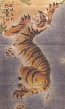 黒田福美オフィシャルブログ「黒田福美  kuroda fukumi」Powered by Ameba-虎の絵・虎尾岬