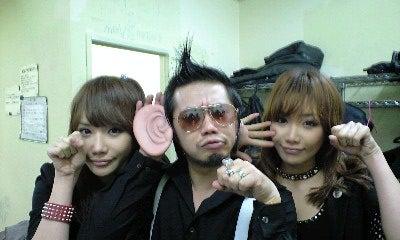 $サザナミケンタロウ オフィシャルブログ「漣研太郎のNO MUSIC、NO NAME!」Powered by アメブロ