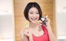 山田優 オフィシャルブログ 『Yu』 Powered by アメブロ-L8520008.JPG