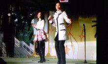 黒木姉妹オフィシャルブログ「九州女ですが‥何か?」Powered by Ameba-091230_1749~010001.jpg