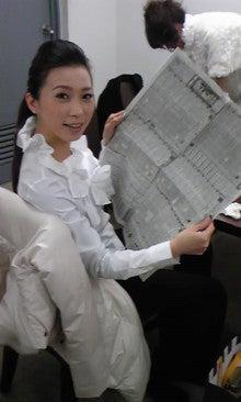 黒木姉妹オフィシャルブログ「九州女ですが‥何か?」Powered by Ameba-091230_1310~01.jpg