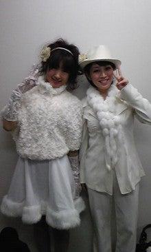 黒木姉妹オフィシャルブログ「九州女ですが‥何か?」Powered by Ameba-091230_1309~01.jpg