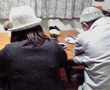 ☆蘭ラン日記☆ -2009123021330000.jpg