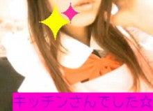 公式:黒澤ひかりのキラキラ日記~Magic kiss Lovers only~-TS392218002024006003.JPG