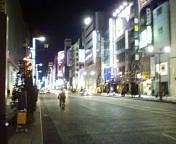 ラブエステ★ A嬢のブログ-20091230234005.jpg
