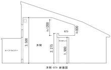 $メゾネット桜台-2階断面図