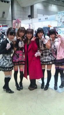 桃井はるこオフィシャルブログ「モモブロ」Powered by アメブロ-20091230170126.jpg