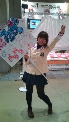 桃井はるこオフィシャルブログ「モモブロ」Powered by アメブロ-20091231092501.jpg