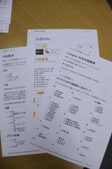 小松美羽プレス-Wiki 露出