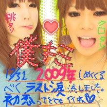 ももオフィシャルブログPowered by Ameba-clubImage~09.jpg