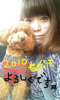 $松本亜希オフィシャルブログ「Akilog」Powered by Ameba