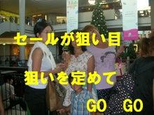 MYSON癒され日記☆息子3歳ママはエアロビクスインストラクター