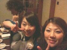 赤プルの「調子んのってんじゃねぇかんな!!」茨城出身女ピン芸人 赤いプルトニウム オフィシャルブログPowered by Ameba-200912282139001.jpg