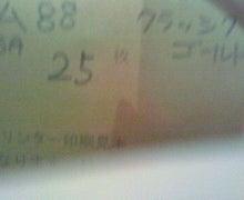 女医風呂 JOYBLOG-200912301352000.jpg