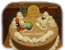 ★kokoro bookの 夢の国★