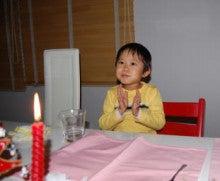 幸せな日々☆-200912241