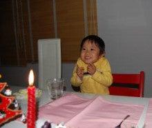 幸せな日々☆-200912243