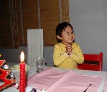 幸せな日々☆-200912242