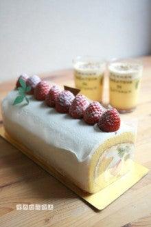 こはくのブログ/マカロニの上のパルミジャーノ-葦のロールケーキ