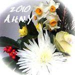 素敵に花☆ウエディング -2010 A.H.N.Y
