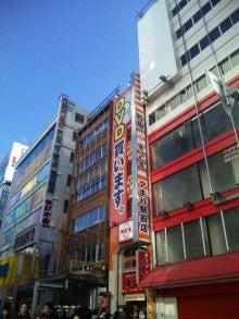 TOKYO Disney RESORT LIFE-DVC00219.jpg