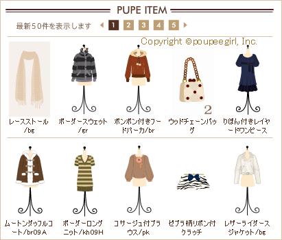 もんじゅのプペブログ-20100101_11