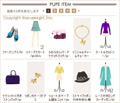 もんじゅのプペブログ-20100101_21