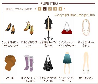 もんじゅのプペブログ-20100101_12
