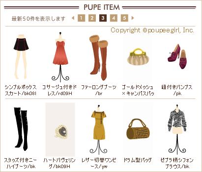 もんじゅのプペブログ-20100101_13