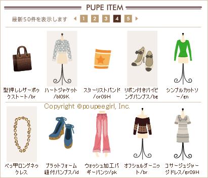 もんじゅのプペブログ-20100101_14