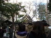 食べて飲んで観て読んだコト-三吉神社