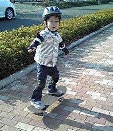 幸せな日々☆-200912261