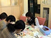 神戸岡本発【ぎゃらりーようこ】と【あとりえ・レーヌ】のブログ