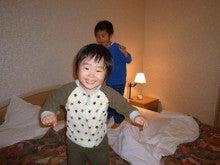 二児のママになっちゃった!~のんびり子育て日記~-箱根4